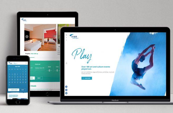 Website Design Archives - Rabbit Studio